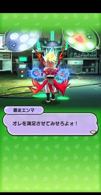 f:id:haruhiko1112:20200104152437j:plain