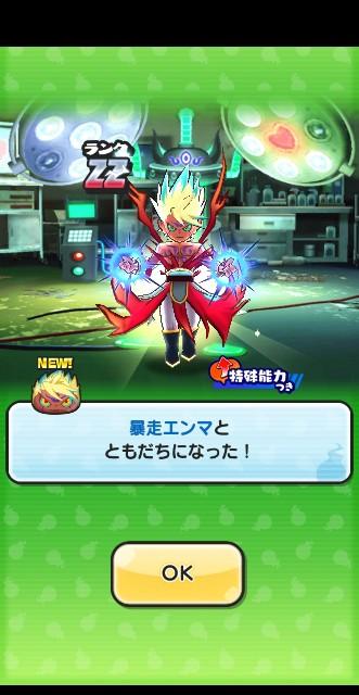 f:id:haruhiko1112:20200104152444j:plain