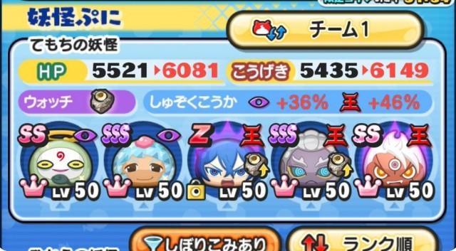 f:id:haruhiko1112:20200104163941j:image