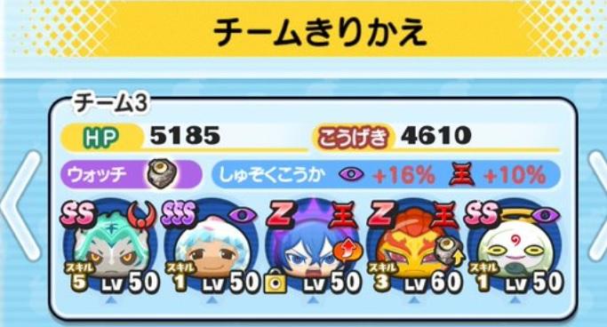 f:id:haruhiko1112:20200106130946j:plain