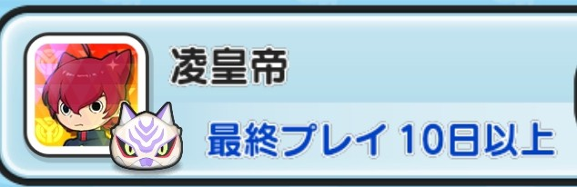 f:id:haruhiko1112:20200106183851j:plain