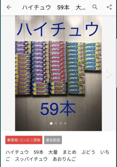 f:id:haruhiko1112:20200107211433j:plain