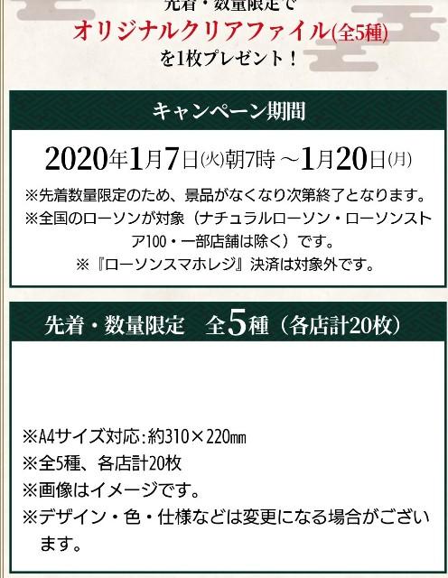 f:id:haruhiko1112:20200107211436j:plain