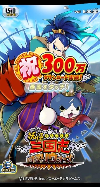 f:id:haruhiko1112:20200107215347j:plain