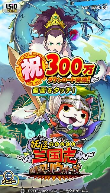f:id:haruhiko1112:20200107215400j:plain