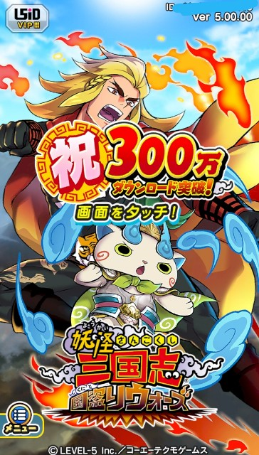 f:id:haruhiko1112:20200107215404j:plain