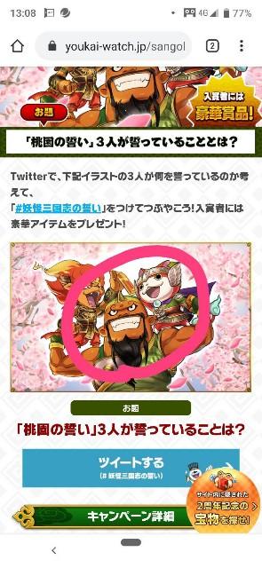 f:id:haruhiko1112:20200111192550j:plain