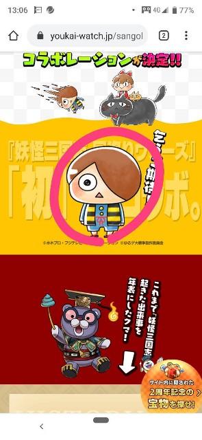 f:id:haruhiko1112:20200111192605j:plain