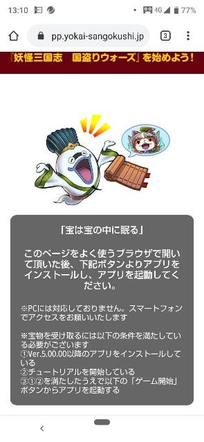 f:id:haruhiko1112:20200111192608j:plain
