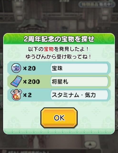 f:id:haruhiko1112:20200111192820j:plain