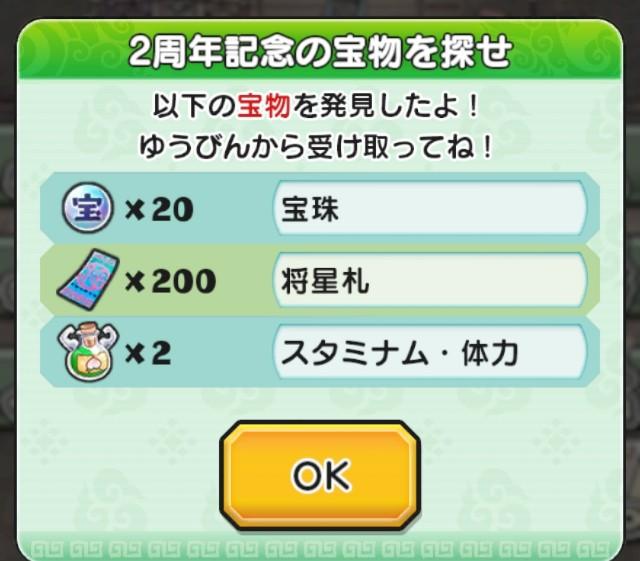 f:id:haruhiko1112:20200111192823j:plain