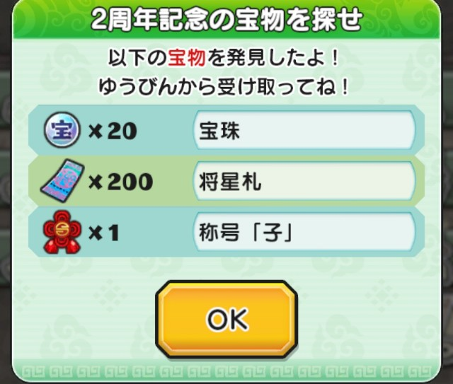 f:id:haruhiko1112:20200111192825j:plain