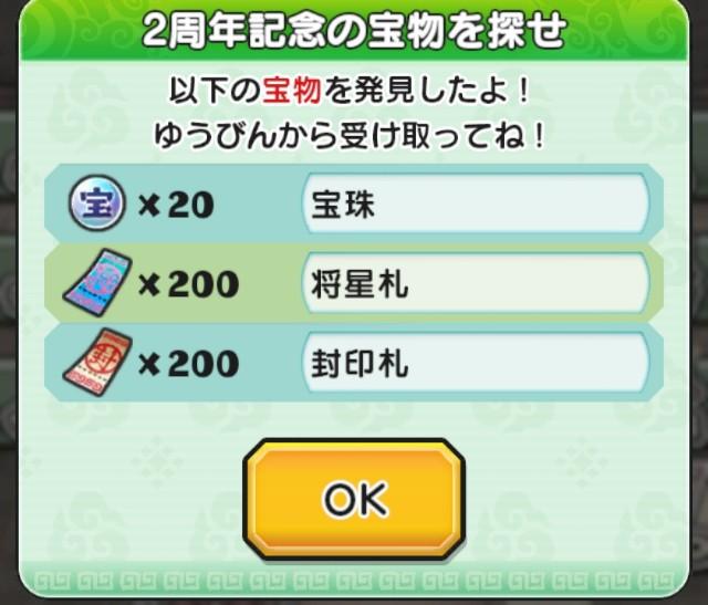 f:id:haruhiko1112:20200111192828j:plain