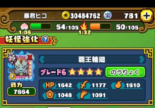 f:id:haruhiko1112:20200113023345j:plain