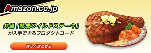 f:id:haruhiko1112:20200115145701j:plain