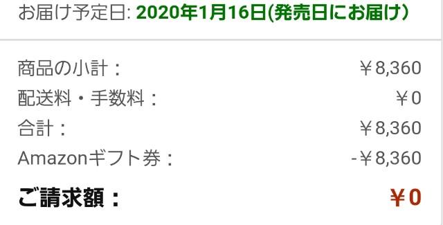 f:id:haruhiko1112:20200115145924j:plain