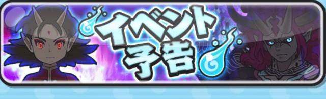 f:id:haruhiko1112:20200116000107j:plain