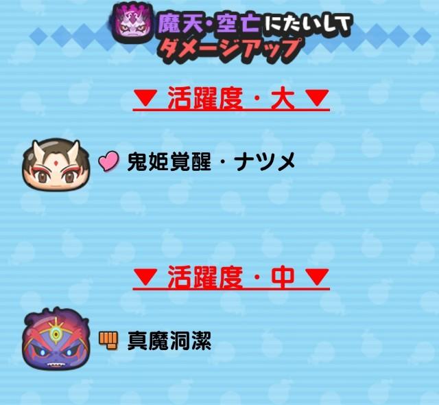 f:id:haruhiko1112:20200117024216j:image