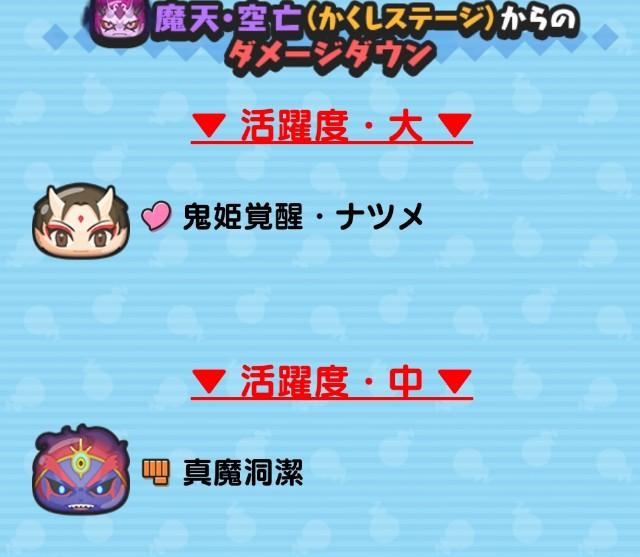 f:id:haruhiko1112:20200117024220j:image