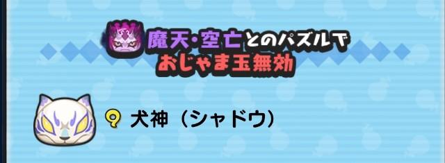 f:id:haruhiko1112:20200117024247j:image