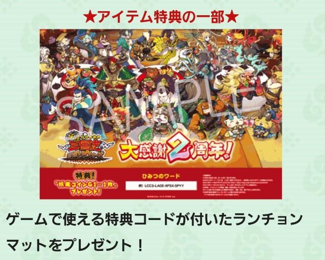 f:id:haruhiko1112:20200117190851j:plain