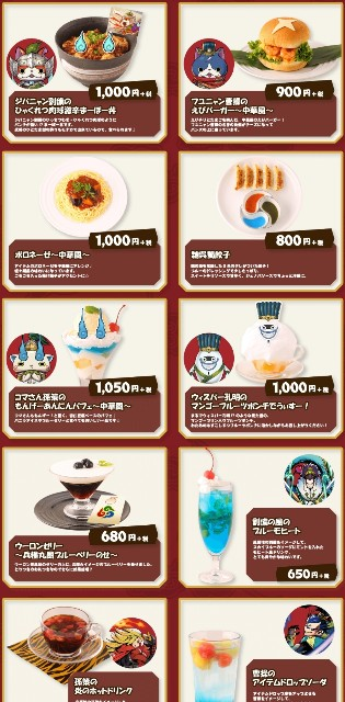 f:id:haruhiko1112:20200117190853j:plain