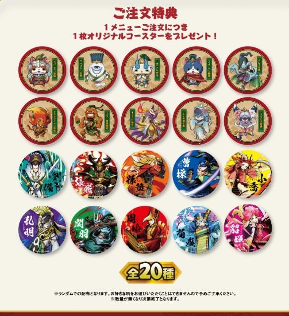 f:id:haruhiko1112:20200117190855j:plain