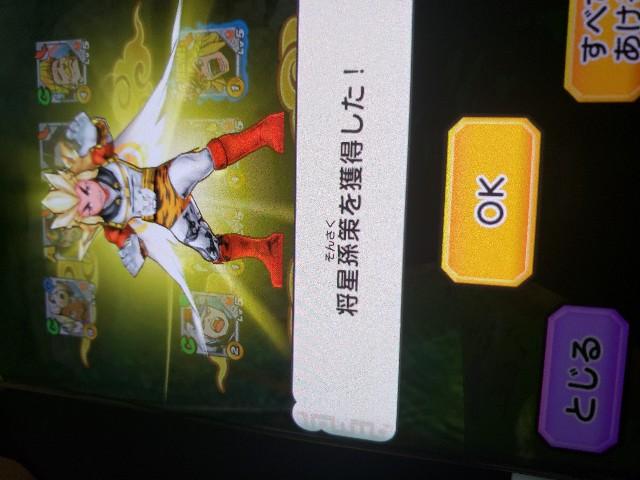 f:id:haruhiko1112:20200121021021j:image