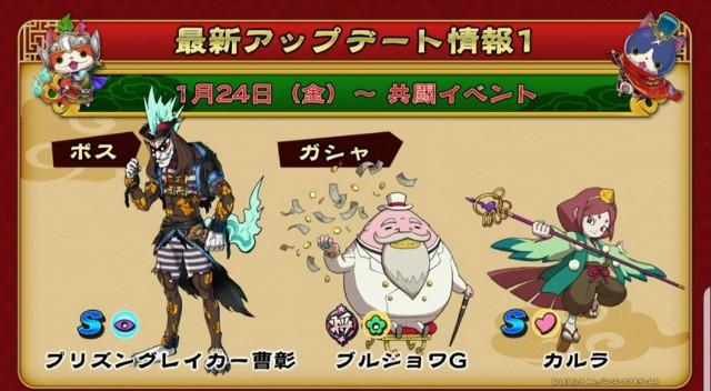 f:id:haruhiko1112:20200122203202j:plain