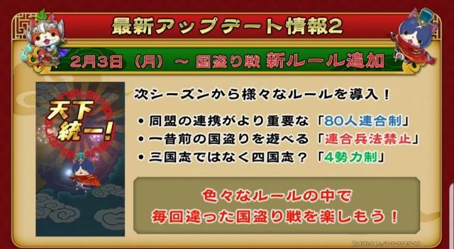f:id:haruhiko1112:20200122203204j:plain