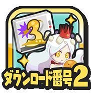 f:id:haruhiko1112:20200128143757p:plain