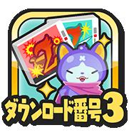 f:id:haruhiko1112:20200128143808p:plain