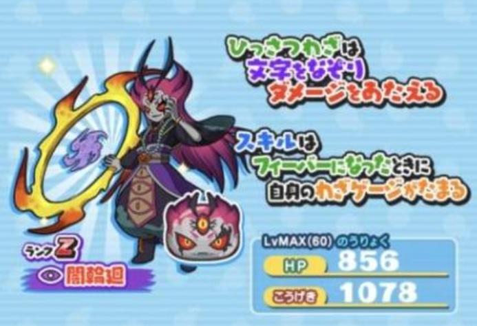 f:id:haruhiko1112:20200131123744j:plain