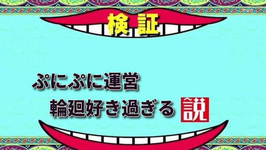 f:id:haruhiko1112:20200131124315j:plain