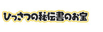 f:id:haruhiko1112:20200131152808p:plain