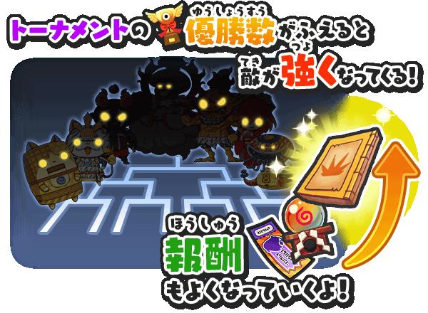 f:id:haruhiko1112:20200131154921p:plain