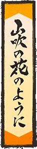 f:id:haruhiko1112:20200131161602p:plain