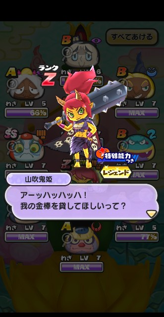 f:id:haruhiko1112:20200201184803j:plain