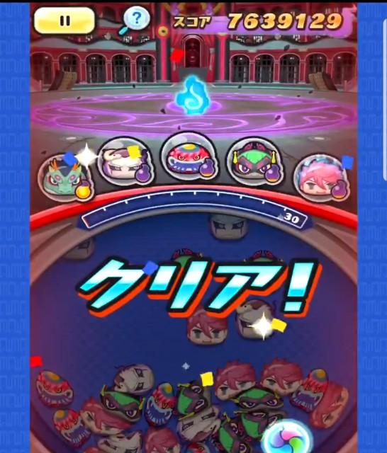 f:id:haruhiko1112:20200202025203j:plain