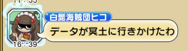 f:id:haruhiko1112:20200205171233j:plain