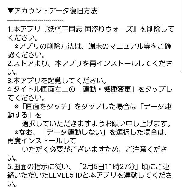 f:id:haruhiko1112:20200205173000j:plain