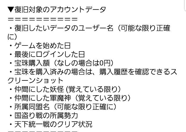f:id:haruhiko1112:20200205173003j:plain