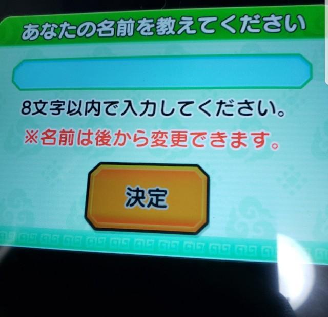 f:id:haruhiko1112:20200205173521j:plain
