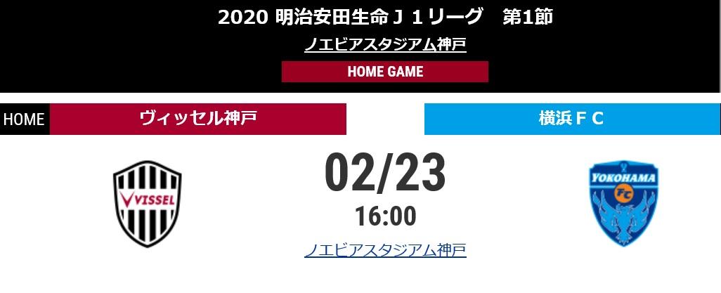 f:id:haruhiko1112:20200208184754j:plain