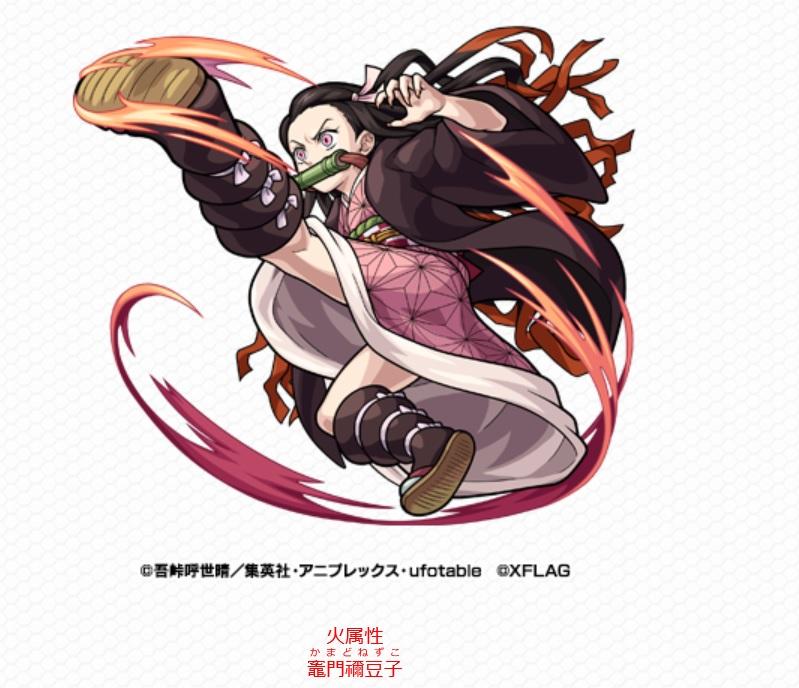 f:id:haruhiko1112:20200210013015j:plain