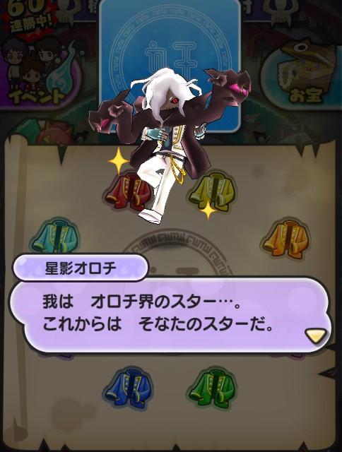 f:id:haruhiko1112:20200212003807j:plain