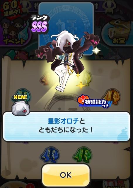 f:id:haruhiko1112:20200212003827j:plain