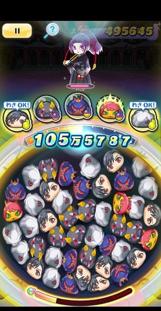 f:id:haruhiko1112:20200212003832j:plain
