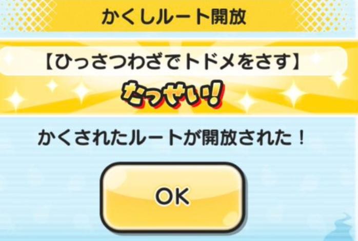 f:id:haruhiko1112:20200216010117j:plain