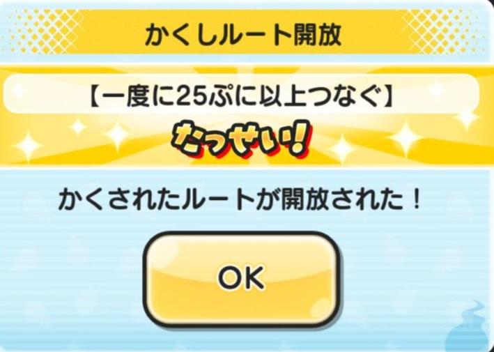 f:id:haruhiko1112:20200216014118j:plain